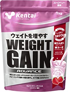 Kentai NEWウェイトゲイン アドバンス ストロベリー 1kg