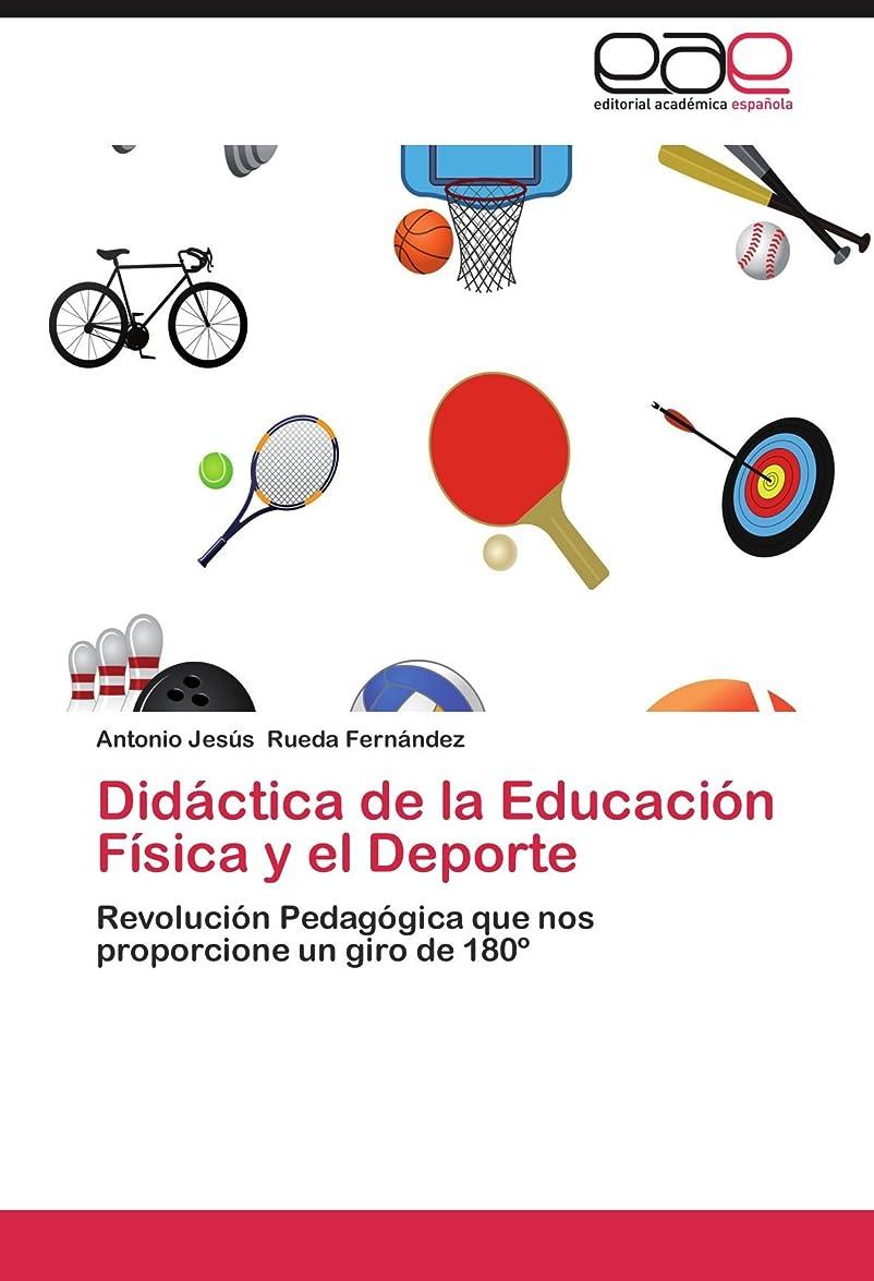 ベル冷ややかな合成Didactica de La Educacion Fisica y El DePorte