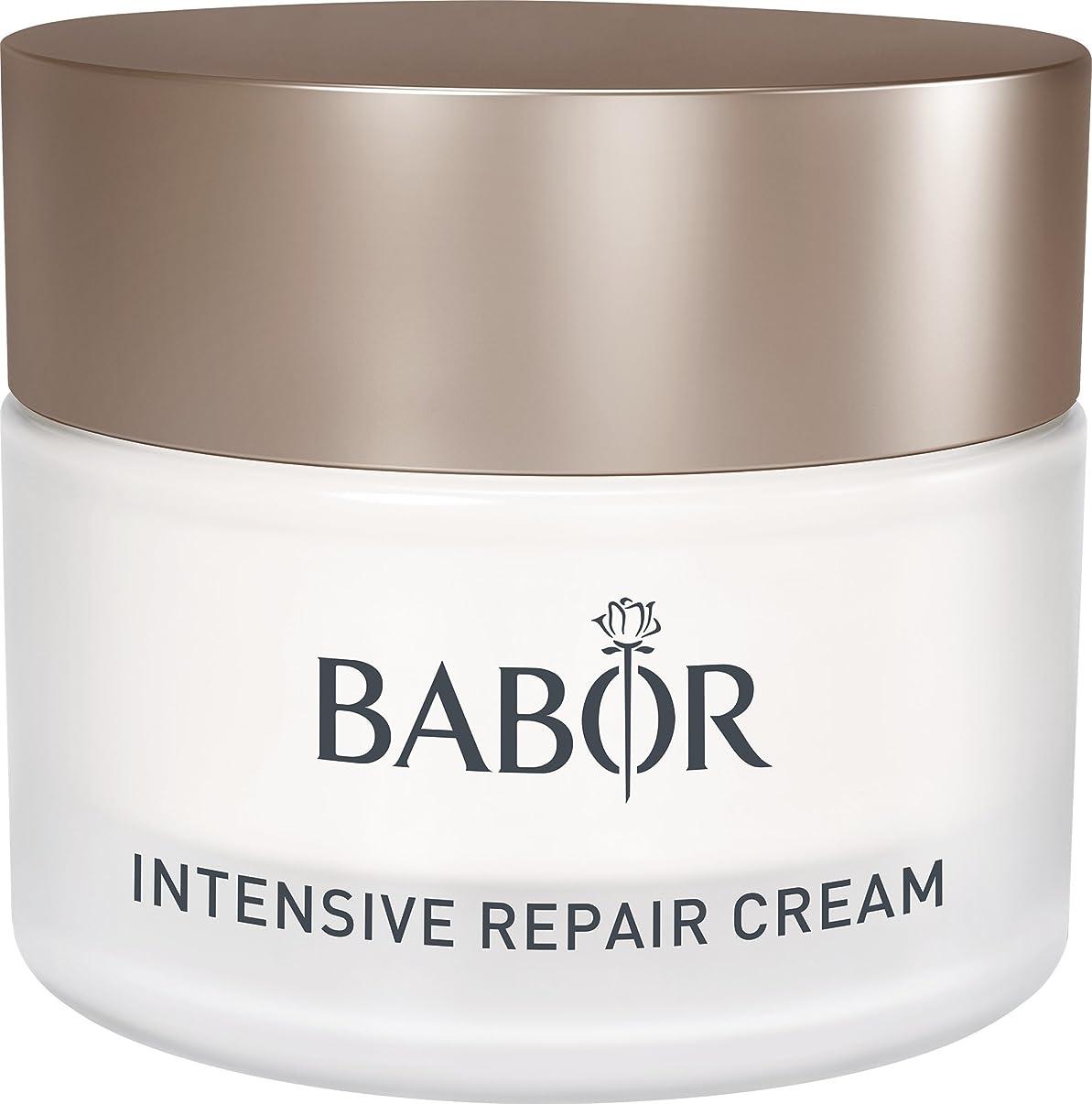 ベッツィトロットウッド連鎖着実にバボール Intensive Repair Cream 50ml/1.7oz並行輸入品