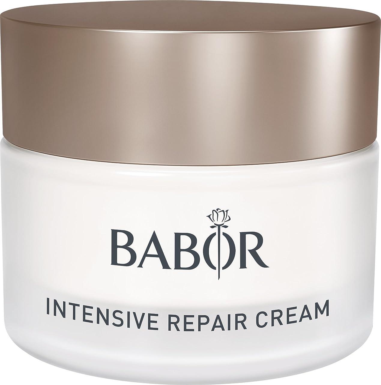 印象的保安閃光バボール Intensive Repair Cream 50ml/1.7oz並行輸入品