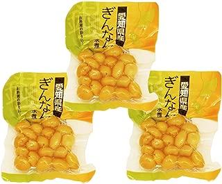 愛知県産 銀杏水煮(ぎんなん) 50g×3袋