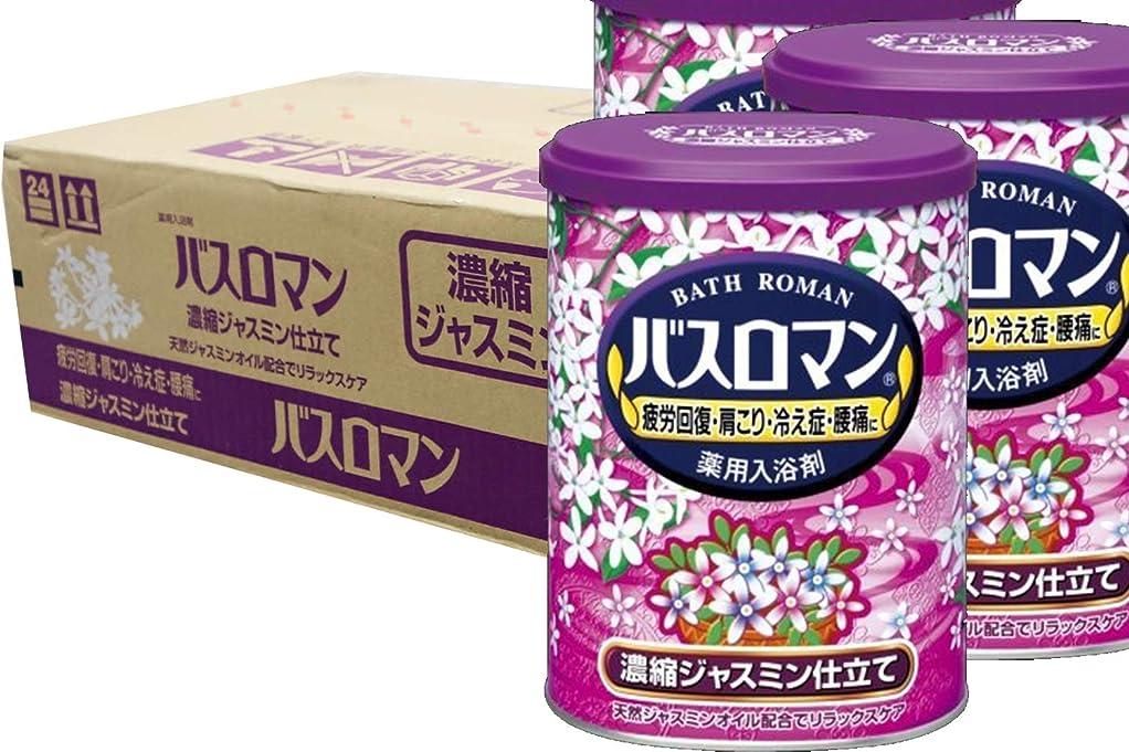 機械的に巻き戻すアース製薬 バスロマン 濃縮ジャスミン仕立て 850g(入浴剤)×12点セット (4901080531919)