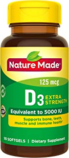 Nature Made 天维美 维生素D3,5000 IU,90粒软胶囊