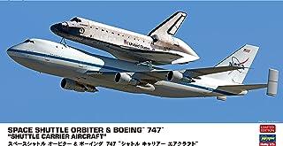 ハセガワ 1/200 スペースシャトル オービター&ボーイング747 シャトルキャリアー エアクラフト プラモデル 10844