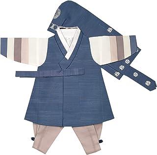 Hanbok Boy Baby 100th Days First Birthday Party Celebration Korea Traditional Clothing Light Navy