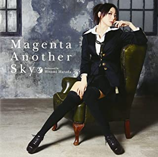 Magenta Another Sky(TVアニメーション「アルカナ・ファミリア -La storia della Arcana Famiglia-」オープニングテーマ)...