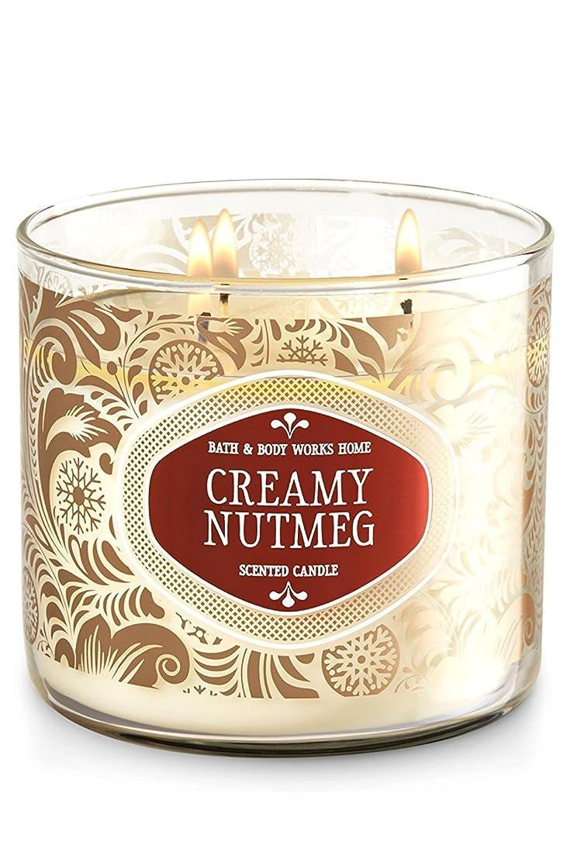 以下ケーブル閃光CREAMY NUTMEG 3-Wick Scented Candle