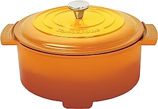 [山善] グリル鍋 オレンジ [メーカー保証1年]