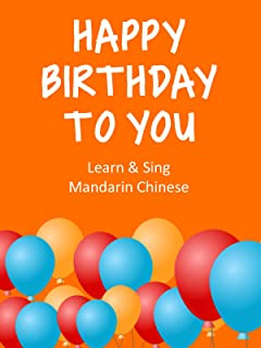Happy Birthday to You - Learn & Sing Mandarin Chinese
