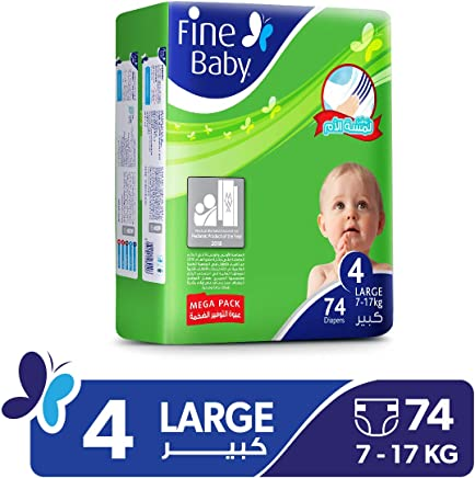 Fine Baby Diapers Mother's Touch Lotion, Large 7-17Kgs, Mega Pack, 74 Count