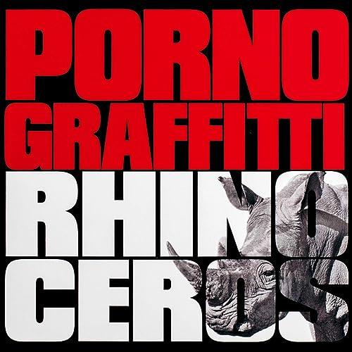 Mistero by Porno Graffitti on Amazon Music - Amazon.com
