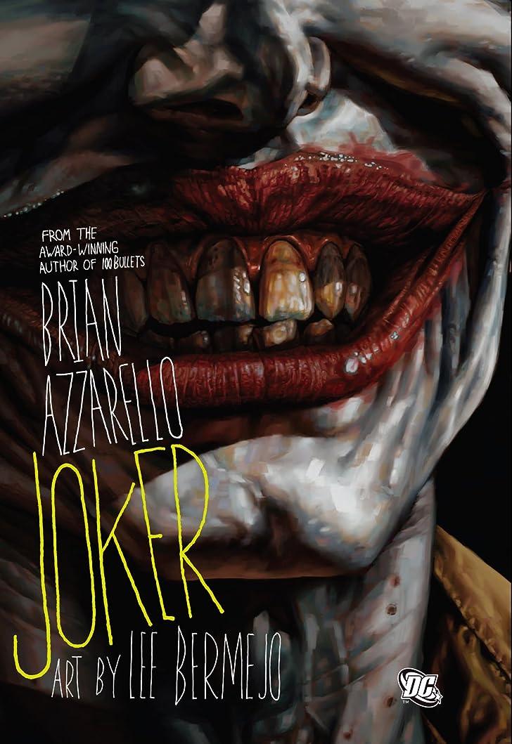 反動ワイド晴れThe Joker (English Edition)