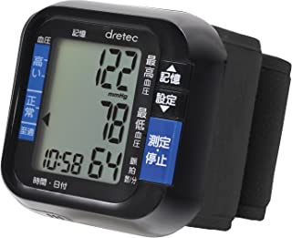 dretec(ドリテック) 血圧計 手首式 コンパクト デジタル シンプル BM-100BK(ブラック)