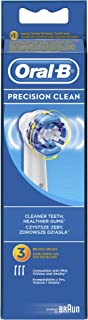 Oral-B EB 20-2+1 Flexi Soft Replacement Brush Heads (Pack of 1)