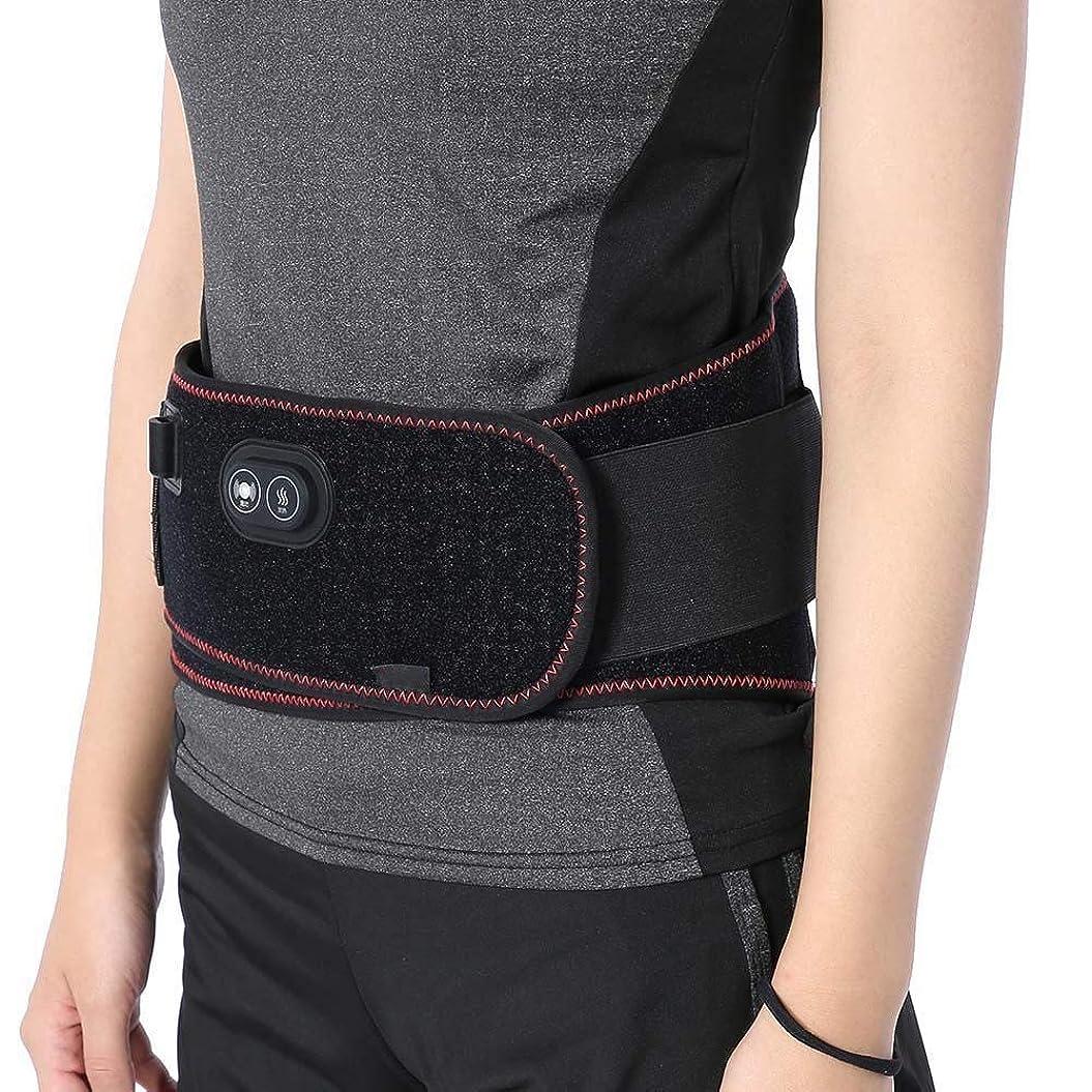 粗いずらす写真を描く暖房ウエストベルト電気暖かい腹部マッサージ振動ウエストサポート、リリーフ性月経困難症と腹部の背中の痛み暖かい腰椎振動ラップ男性と女性のための低い