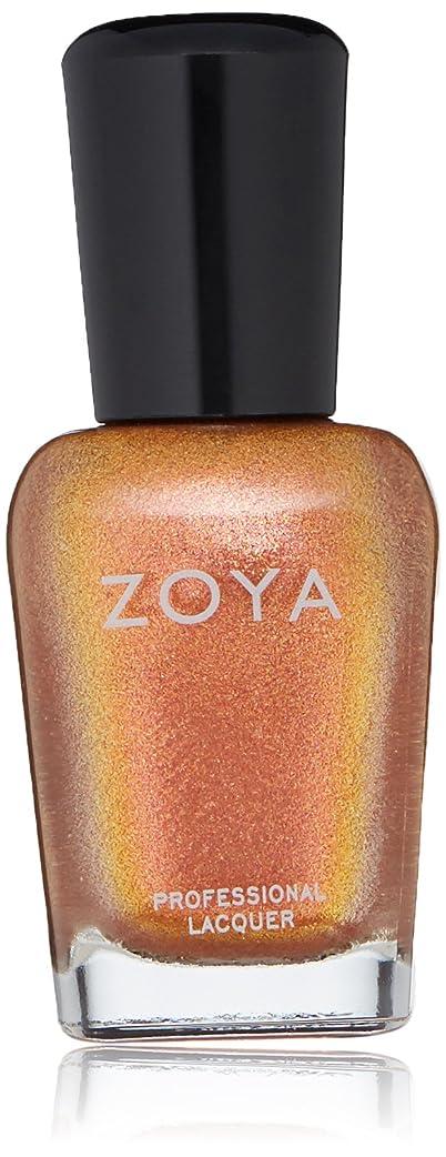 配る自治的しばしばZOYA ゾーヤ ネイルカラー ZP927 NADIA ナディア 15ml メタリック 爪にやさしいネイルラッカーマニキュア