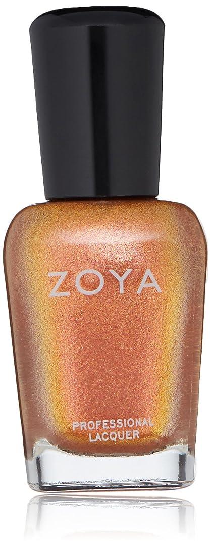 わずかなジュニア同種のZOYA ゾーヤ ネイルカラー ZP927 NADIA ナディア 15ml メタリック 爪にやさしいネイルラッカーマニキュア