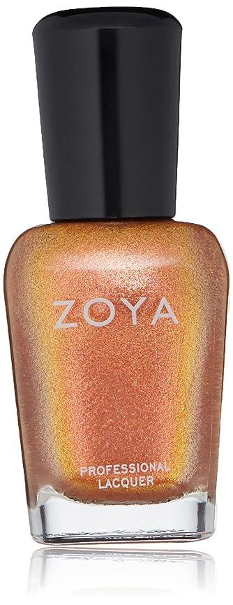 克服するリラックス嘆願ZOYA ゾーヤ ネイルカラー ZP927 NADIA ナディア 15ml メタリック 爪にやさしいネイルラッカーマニキュア