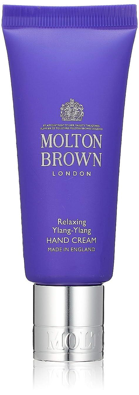 成人期ライセンスホテルMOLTON BROWN(モルトンブラウン) イランイラン コレクションYY ハンドクリーム