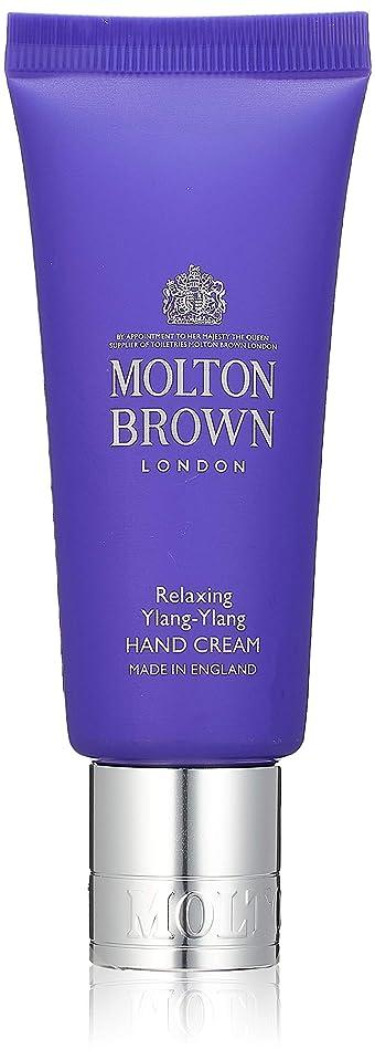 準備した説明する階段MOLTON BROWN(モルトンブラウン) イランイラン コレクションYY ハンドクリーム