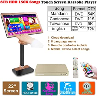 Touch Screen Karaoke Player, 6TB HDD,150K Mandarin,Cantonese,Taiwanese,English Songs,Cloud Download,Jukebox, Select Songs Via Monitor and Mobile Device,Remote Controller Include, 觸摸屏播放器