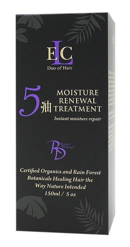 与える寛解魅惑するELC Dao of Hair ELC RD 5モイスチャーリニューアルトリートメントモイスチャライジングヘアマスク(5オンス)は、熱帯雨林ボタニカルズと天然オイルで即時水分、修理&ヒーリングを提供します 5オンス