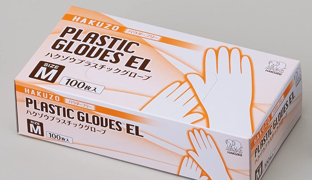レクリエーション変なリーチハクゾウメディカル ハクゾウプラスチックグローブELパウダーフリーM 3024102
