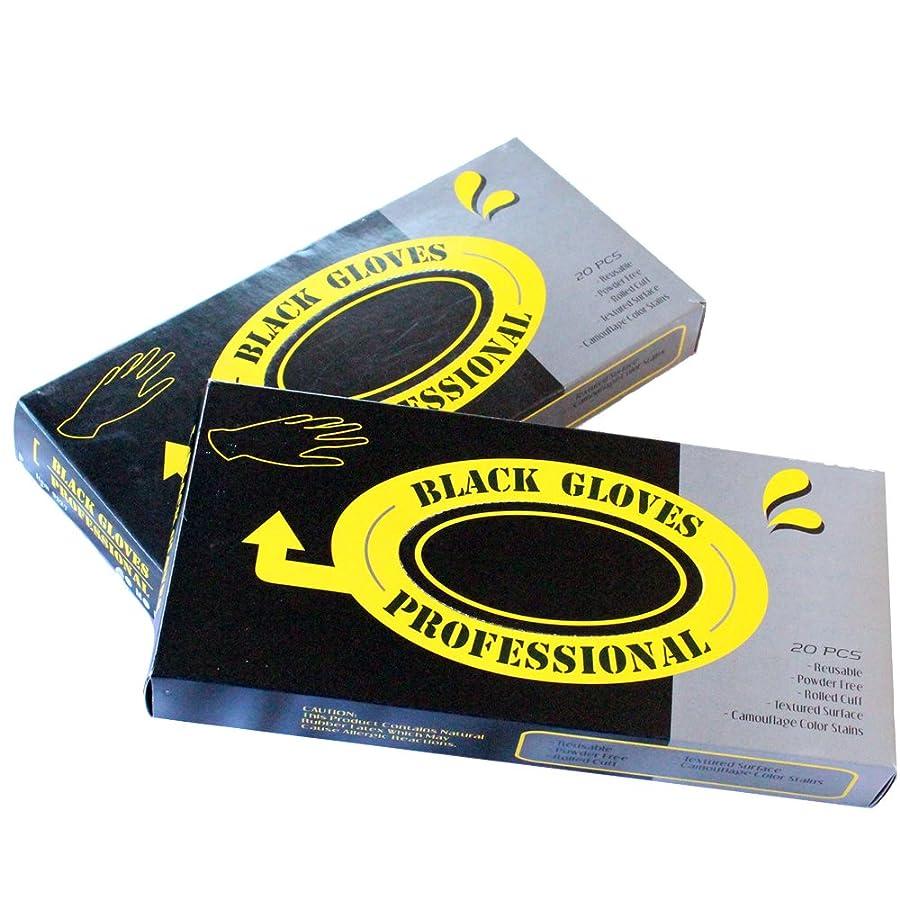 なぞらえる毒渦天然ゴム手袋 20枚入 ブラックグローブ