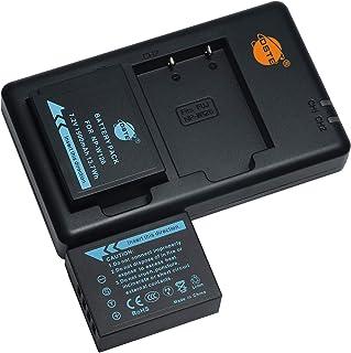 バッテリーパック NP-W126s NP-W126 互換バッテリー 2個 + 充電器 セット (大容量 1900mAh USB 急速充電) Fujifilm FinePix HS30EXR HS33EX X100F X-A10 X-E3 X-H...