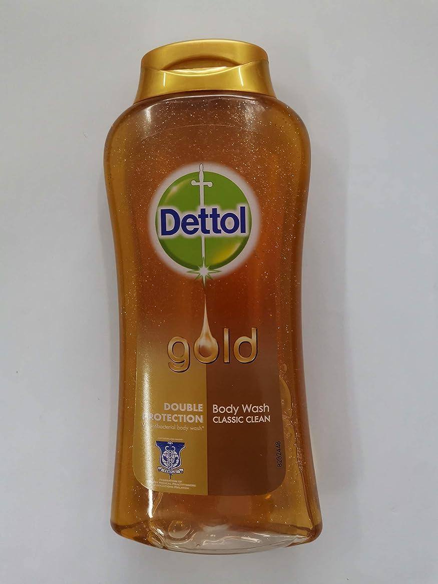 言い直す受取人解任Dettol クラシッククリーンボディローション250ミリリットル - 細菌非食用風呂-kills 99.9% - 毎日の細菌を防ぎます