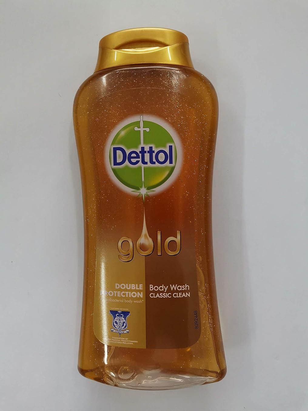 光の変わるテーブルDettol クラシッククリーンボディローション250ミリリットル - 細菌非食用風呂-kills 99.9% - 毎日の細菌を防ぎます