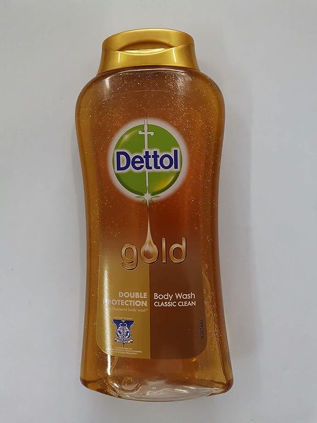 風刺裸みなすDettol クラシッククリーンボディローション250ミリリットル - 細菌非食用風呂-kills 99.9% - 毎日の細菌を防ぎます