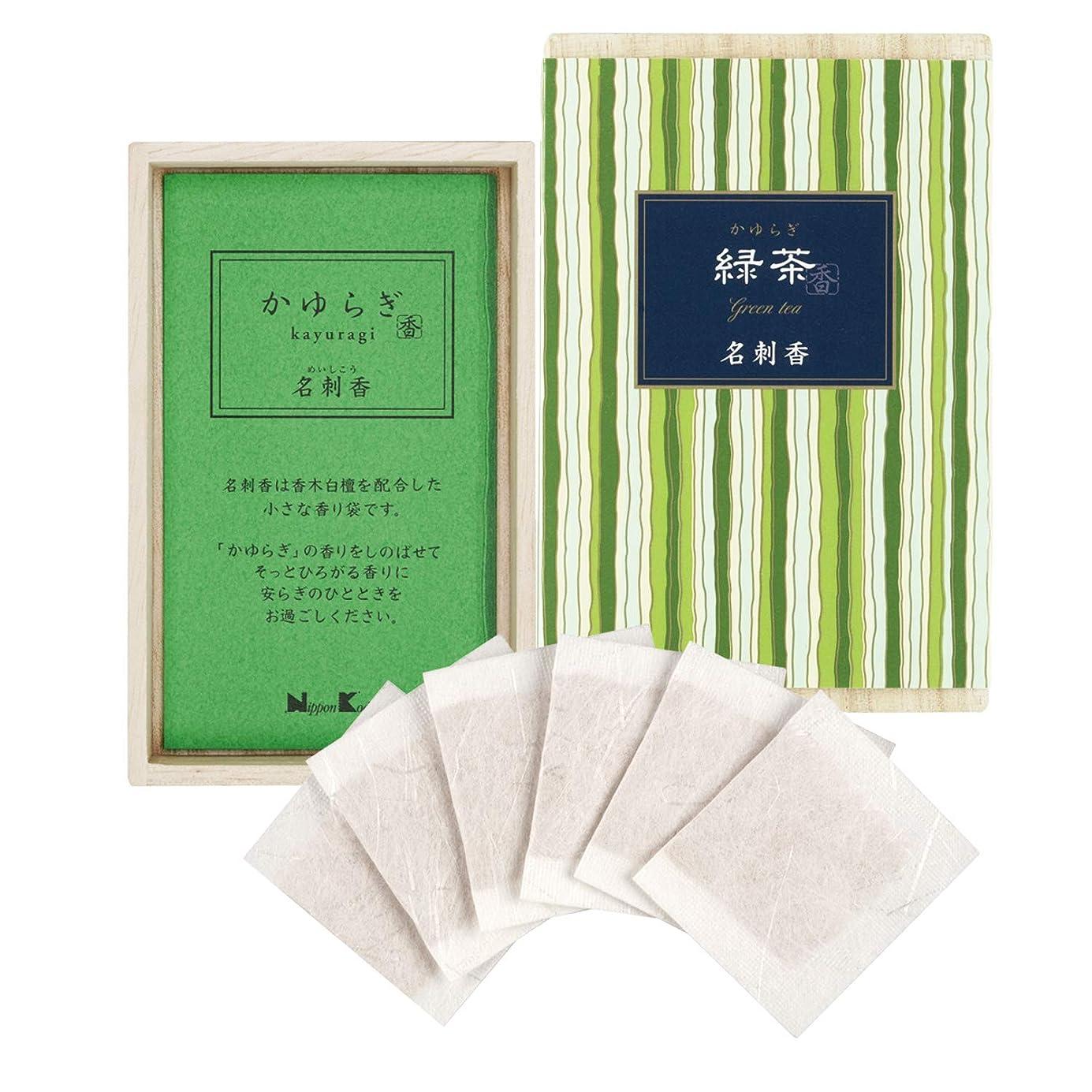 ホーム強化村かゆらぎ 緑茶 名刺香 桐箱 6入