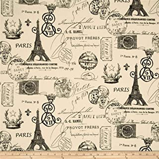 Premier Prints French Stamp, Onyx/Natural