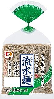 [冷蔵] シマダヤ 「流水麺」そば 2人前