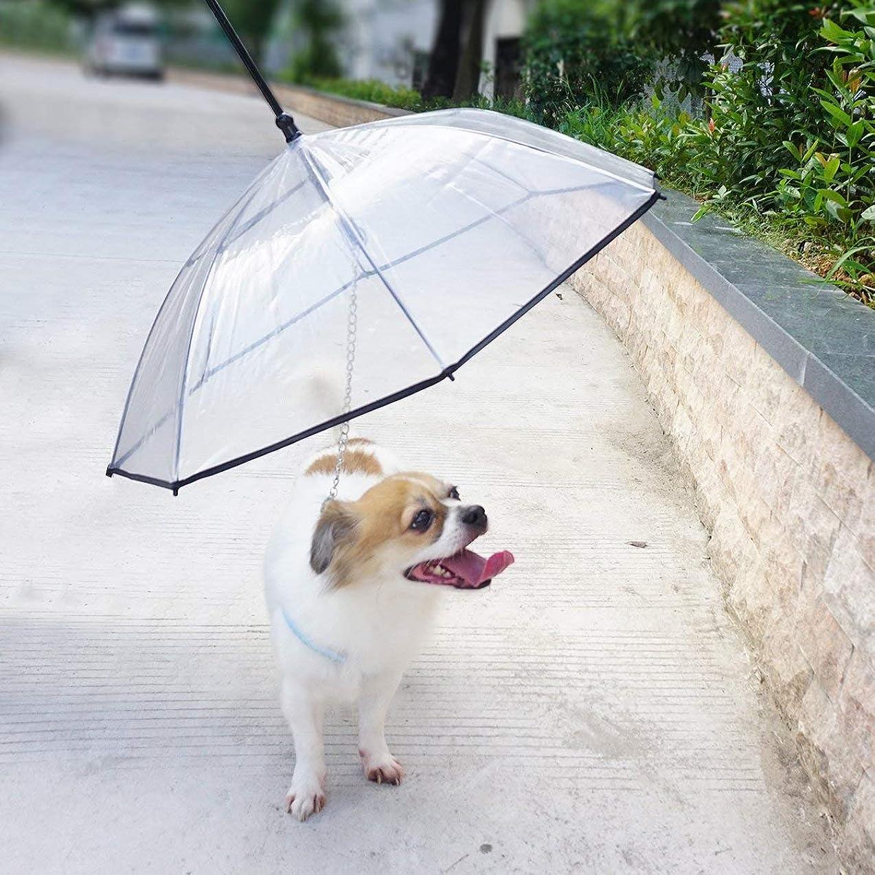 支店価格宿るPETLESO ペット 傘 犬用傘 散歩用 レイングッズ 猫用 小型犬 中型犬