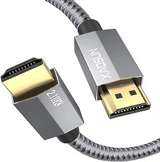 XAOSUN 8k HDMI 2.1 ケーブル 2M タイプA -タイプA ケーブル hdmi 2.1規格 認証済み 48Gbps 8k@60Hz 4K@120Hz ハイスピード 7680x4320p 超高解像度 HDMIオス to オス hd...