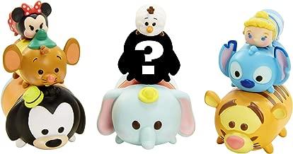 Disney Tsum Tsum 9 PacK Figures Series 1 Style #2