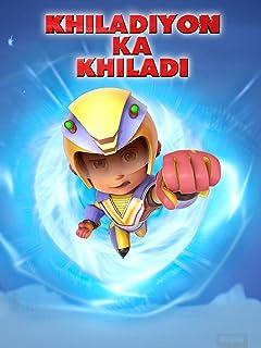Khiladiyon Ka Khiladi - Vir: the robot boy - Movie