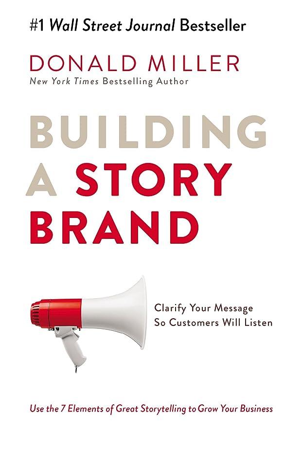 避けられない中世のレトルトBuilding a StoryBrand: Clarify Your Message So Customers Will Listen (English Edition)
