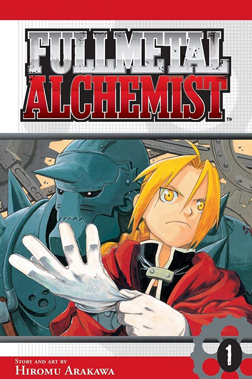 医薬品君主制パスFullmetal Alchemist Vol. 1 (English Edition)