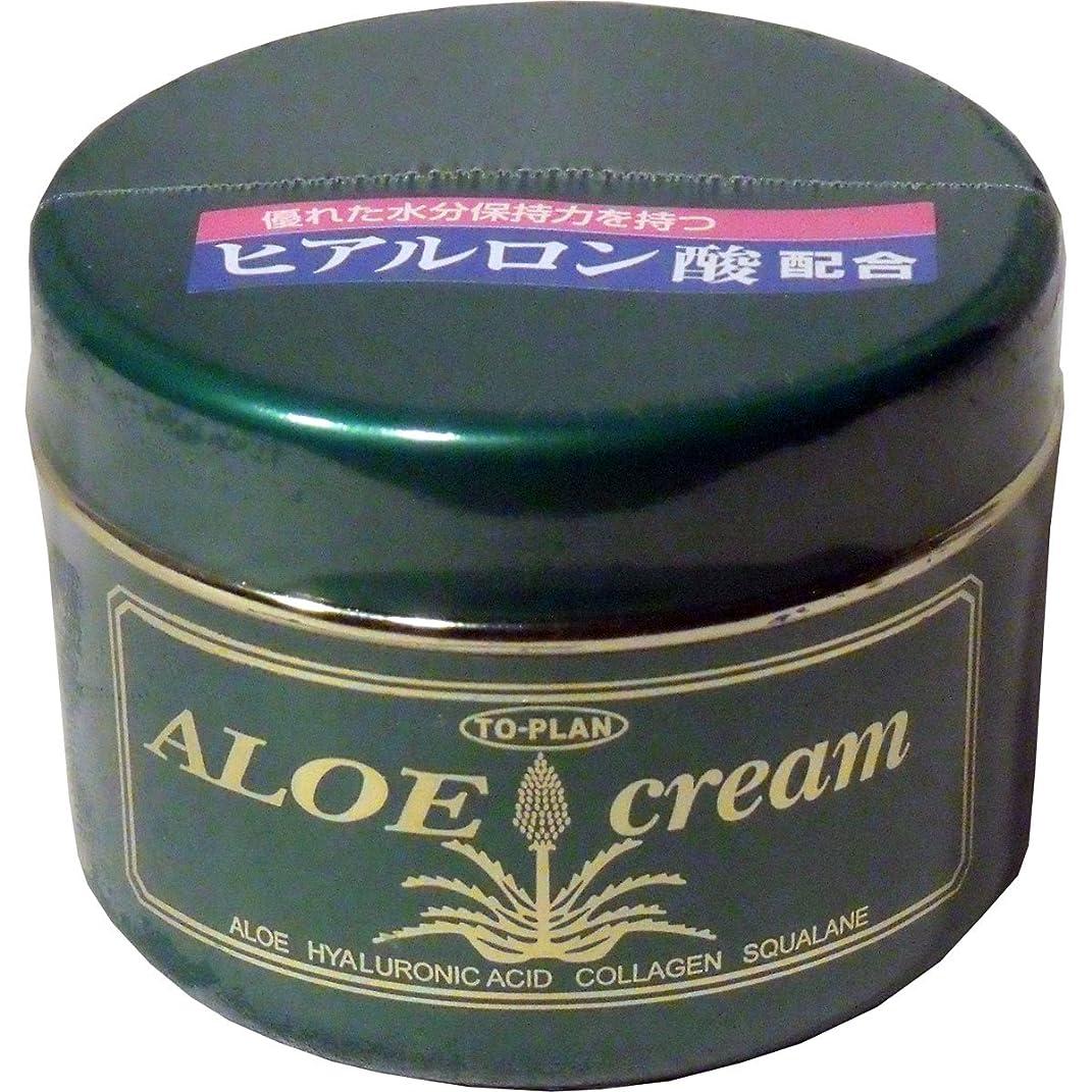 鳴り響く千羊飼いトプラン ハーブフレッシュクリーム(アロエクリーム) ヒアルロン酸 170g ×8個セット