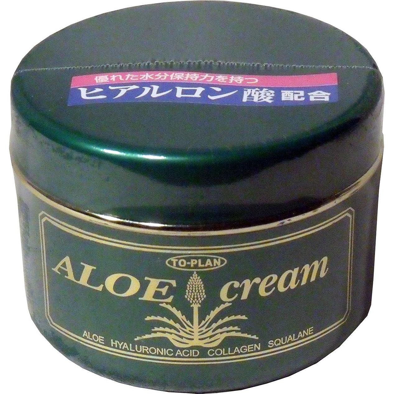 ウェイトレス苛性懺悔トプラン ハーブフレッシュクリーム(アロエクリーム) ヒアルロン酸 170g ×3個セット