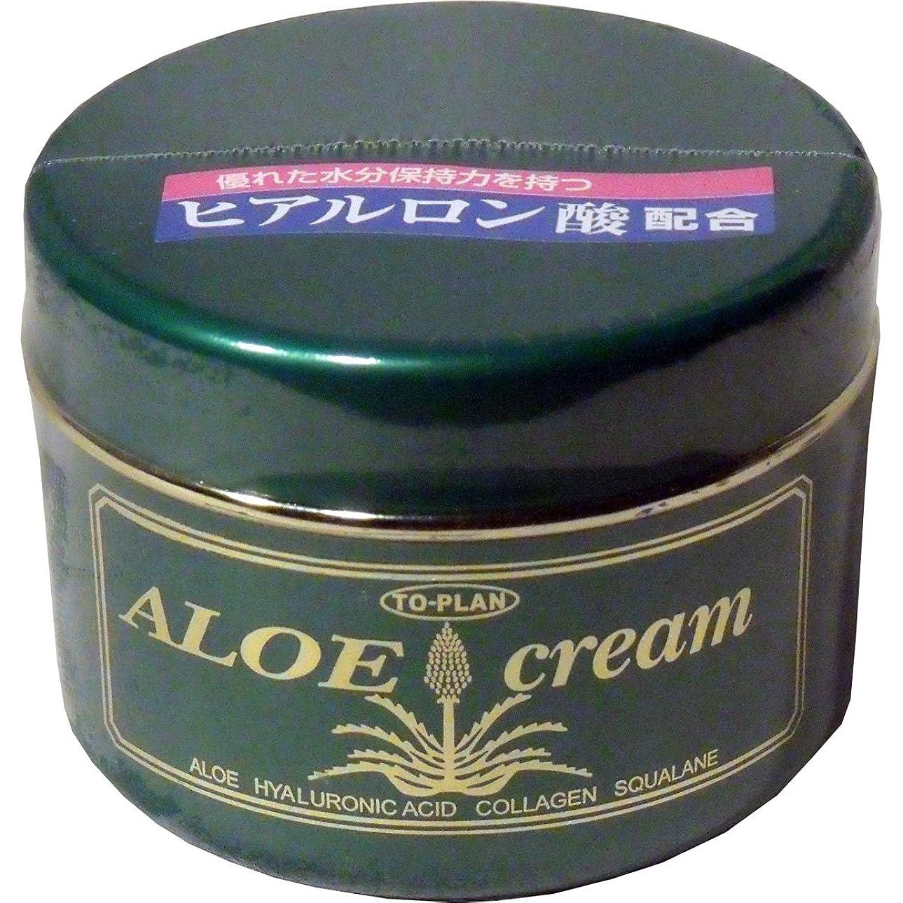 受取人いう正気トプラン ハーブフレッシュクリーム(アロエクリーム) ヒアルロン酸 170g ×5個セット
