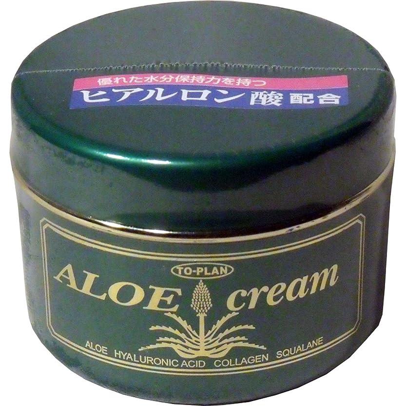 人差し指社会主義一般的なトプラン ハーブフレッシュクリーム(アロエクリーム) ヒアルロン酸 170g ×5個セット