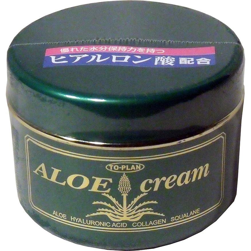 しゃがむローストベギントプラン ハーブフレッシュクリーム(アロエクリーム) ヒアルロン酸 170g ×3個セット