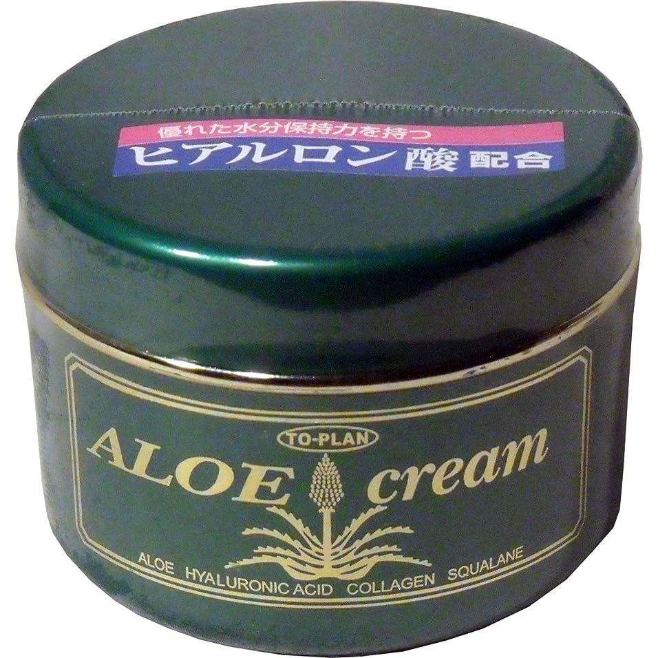 深い混乱した情緒的トプラン ハーブフレッシュクリーム(アロエクリーム) ヒアルロン酸 170g ×3個セット