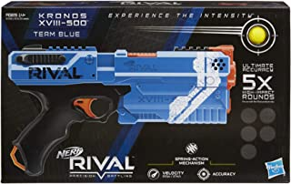 nerf rival xviii-500 instructions