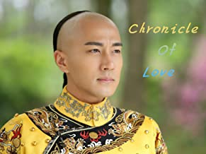 Chronicle Of Love