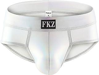 Swbreety Men's Shiny Metallic Mini Boxer Briefs Performance Trunks Underpants